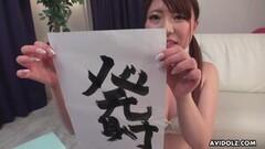 Cute Japanese gal, Renka Shimizu is sucking dick, uncensored Thumb