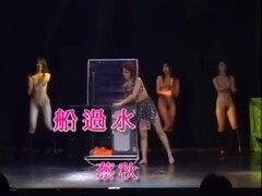[Chinese] Magic Show Thumb
