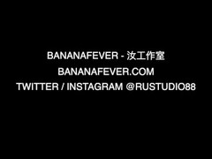 Two Asian Males Double Team Train Blonde Babe's Tiny Pink Pussy - BananaFever AMWF Thumb